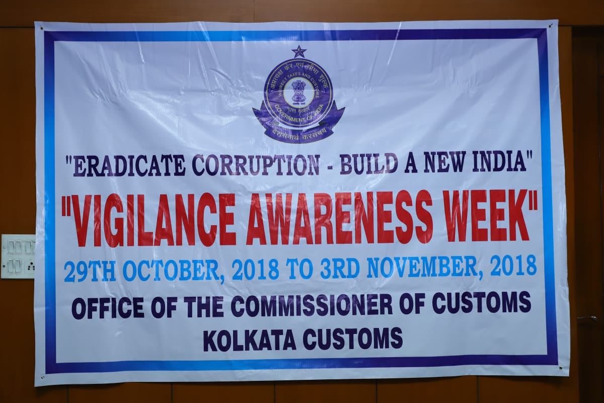 PHOTOS OF VIGILANCE AWARENESS WEEK 29th October 2018
